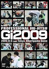 DVD GI2009 2009.12.06 東京・北沢タウンホール