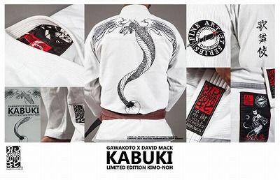 kabuki gidavid mack gawakoto 3