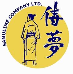 Samulime_Company_logo