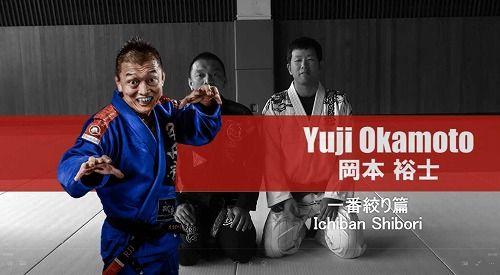 yujiokamototec