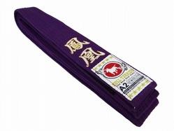 hououbelt_purple_1