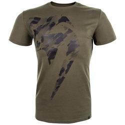 Tecmo Giant Tshirt khaki 1
