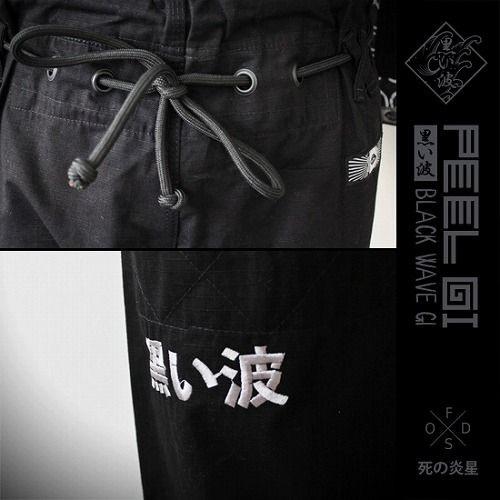 BLACK WAVE BJJ Gi 3