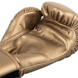 Contender Boxing Gloves goldgold 3
