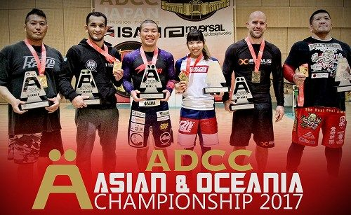 ADCC ASIAN OCEANIA 2017 1s