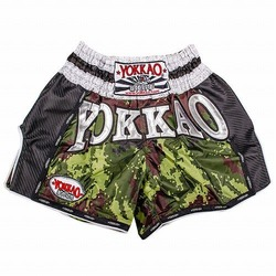 Green Army Carbon Muay Thai Shorts1
