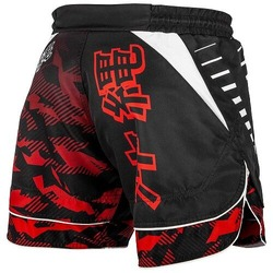 Okinawa 20 Fightshorts blackwhitered4