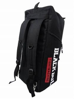 blackbull2waybag_0