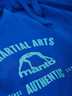 sweatpants-AUTHENTIC-blue-2