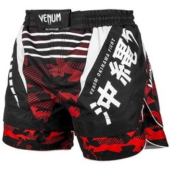 Okinawa 20 Fightshorts blackwhitered1