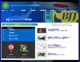 日本ブラジリアン柔術公式サイト