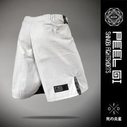 Shinobi-FS-White-02