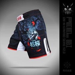 The_dead_sakura_shorts1