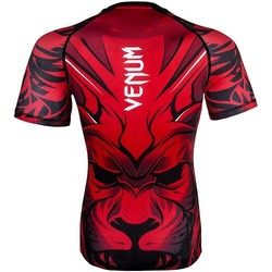 Bloody Roar Rashguard red ss4