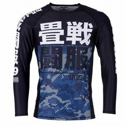 Essential Camo Long Sleeve Rash Guard blue1