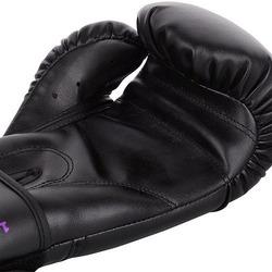 Contender Boxing Gloves blackpurple 4