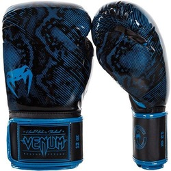 Fusion Boxing Gloves blue 1