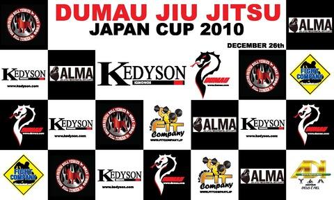 DUMAU JAPAN CUP