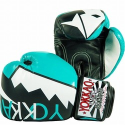 Frost Blue Boxing Gloves 2