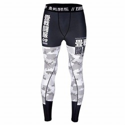 Essential Camo Spats white 1