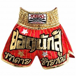 Yoddecha Red Muay Thai Shorts1