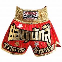 Yoddecha Red Muay Thai Shorts1