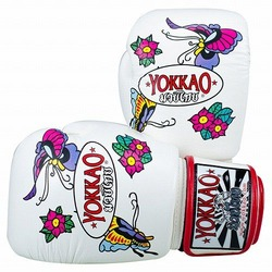 Butterfly Boxing Gloves for Women1