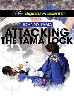 tama_lock