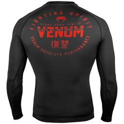 Signature Rashguard ls blackred 4