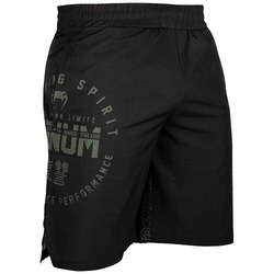Signature Training Shorts blackkhaki1