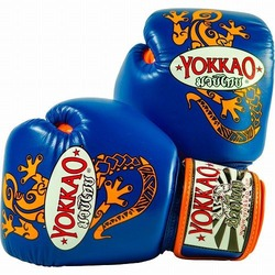 Gecko Muay Thai Boxing Gloves BlueOrange1