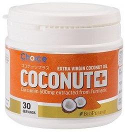 coconut1j
