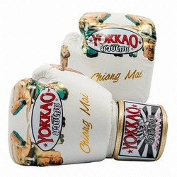 YOKKAO Chiang Mai White Gloves Save The Elephants 1