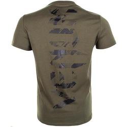 Tecmo Giant Tshirt khaki 2