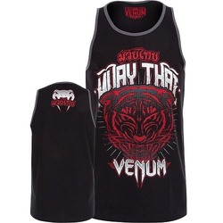 ts_tank_top_tiger_king_black_hd_01
