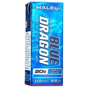 BLUE DRAGON ALPHA 1