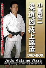SPD-3531 小室宏二 DVD-BOX