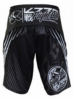 YRS Shorts2