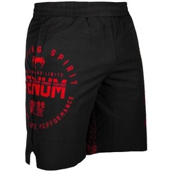 Signature Training Shorts blackred1