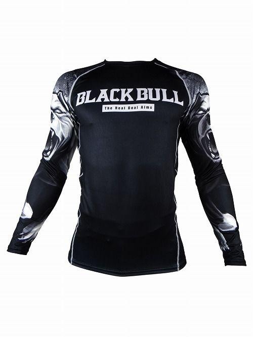 blackbullrash_arm_1
