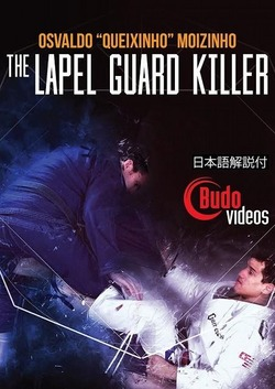 Lapel_Guard_Killer_2048x2048