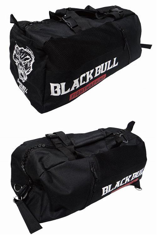 blackbull2waybag_8
