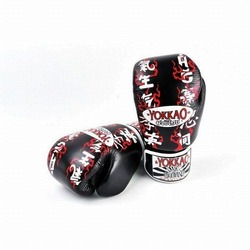 Black Chinese Flames Muay Thai Boxing Gloves1