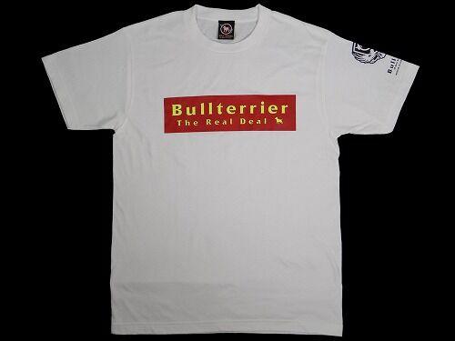 basic_tshirt_white_1