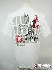 ATAMA Tシャツ Jiu-jistu (バックプリント)