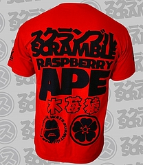 Tee Raspberry Ape Red2