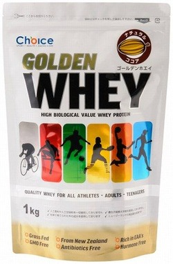 golden_whey_cocoa1j