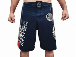 Alpha Shorts 1