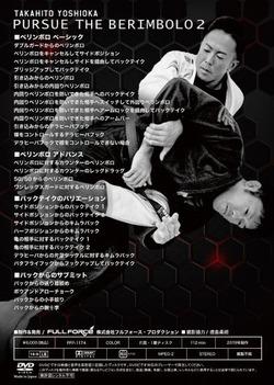 yosiokatakato2_3