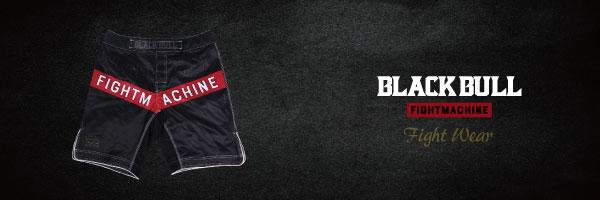 blackbull_short_rider